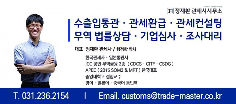 cf018d6b4f98fc0c4c7ccd85e61edbea_1568685036_1059.jpg