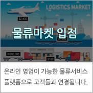 company_login05.png