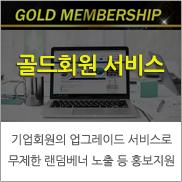 company_login06.png