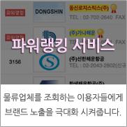 company_login07.png